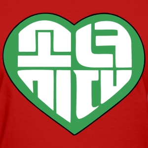 SNSD I Got A Boy - Heart (Green) Women's T-Shirts - Women's T-Shirt