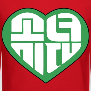 SNSD I Got A Boy - Heart (Green) Long Sleeve Shirts - Crewneck Sweatshirt