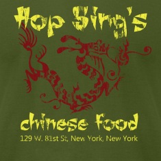 Hop Sing's Chinese Food - American Apparel