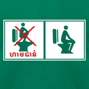 Funny Cambodia Toilet Sign - Men's T-Shirt by American Apparel
