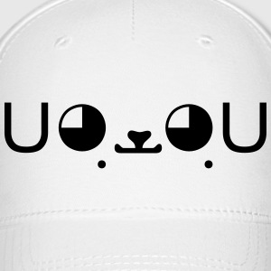 Puppy Dog Japanese Emoticon Kaomoji Caps - Baseball Cap