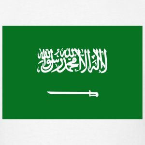 Saudi Arabia Flag T-Shirt - Men's T-Shirt