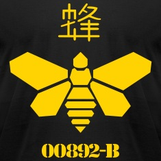 Bee Barrel T-Shirts