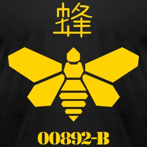 Bee Barrel T-Shirts - Men's T-Shirt by American Apparel