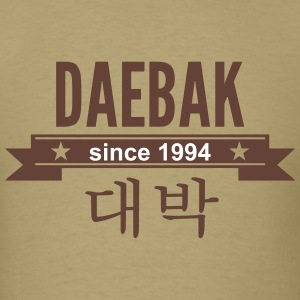 daebak is awesome classic T-Shirts - Men's T-Shirt