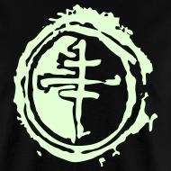 Design ~ Short sleeve Glow-in-the-Dark T