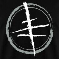 Design ~ Simple Stylized Cross Tee (Maxian CXS Cross)
