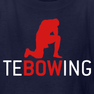 Design ~ Children's Tebowing T-shirt