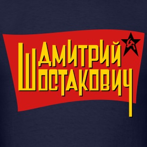 Dmitri Shostakovitch - Men's T-Shirt