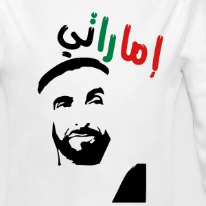 Emirati Baby & Toddler Shirts - Long Sleeve Baby Bodysuit