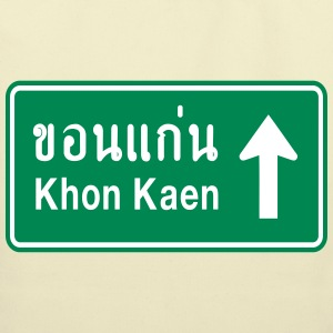 Khon Kaen, Thailand / Highway Road Traffic Sign - Eco-Friendly Cotton Tote