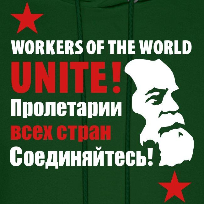 Marxist Workers Hoodie
