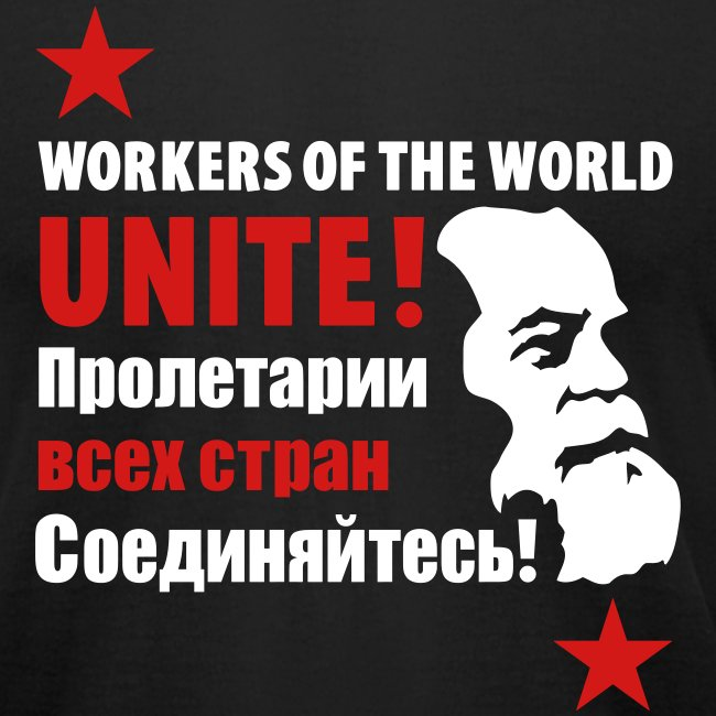 Marxist Workers Jersey Tee