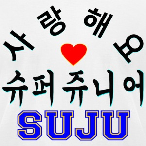 ♥♫I Love Super Junior American Apparel T♪♥ - Men's T-Shirt by American Apparel