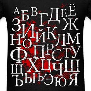 Cyrillic Alphabet (Red Background) - Men's T-Shirt