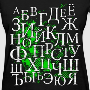 Cyrillic Alphabet (Green Background) - Women's T-Shirt