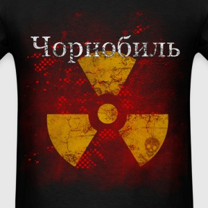 Чорнобиль (Chernobyl) - Men's T-Shirt