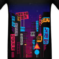 Design ~ FYZZED