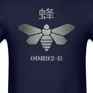 bee logo - Men's T-Shirt