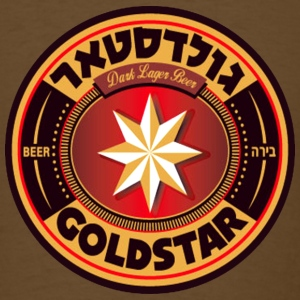 Goldstar Israel Beer Tel Aviv - Men's T-Shirt