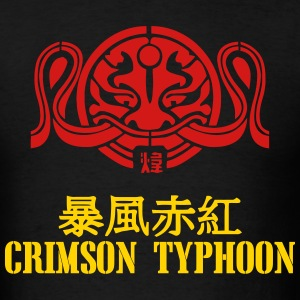 crimsonlogo_vectorized T-Shirts - Men's T-Shirt