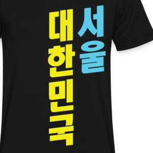 Seoul Daehanminguk - Men's V-Neck T-Shirt by Canvas
