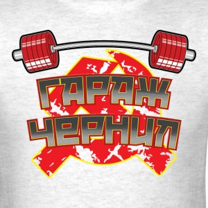 Garage Ink-Russian T-Shirts - Men's T-Shirt