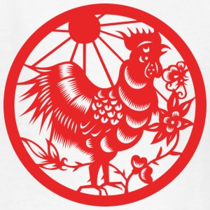 Chinese New Years - Zodiac - Year of the Rooster  Kids' Shirts - Kids' T-Shirt