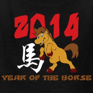 2014 Year of The Horse T-Shirt - Kids' T-Shirt