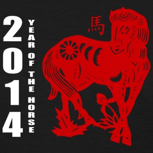 2014 Year of The Horse Paper Cut T-Shirt - Women's T-Shirt