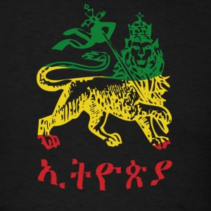 Ethiopia - Lion of Judah 3 color - Men's T-Shirt