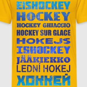 Hockey in Different Languages Kids' Shirts - Kids' Premium T-Shirt