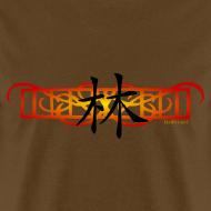 Design ~ Lin Alt Script