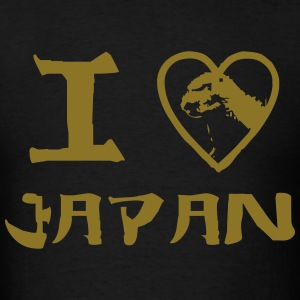 Godzilla Heart Japan 2 T-Shirts - Men's T-Shirt