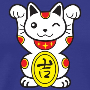 Lucky Cat - Japanese T-Shirts - Men's Premium T-Shirt