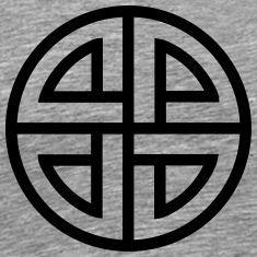 Celtic Shield Knot, Protection, Four Corner, Norse T-Shirts