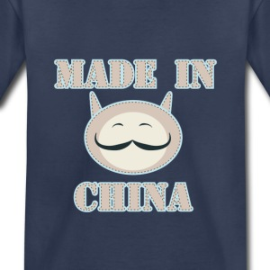 Made in China Cat - Toddler Premium T-Shirt