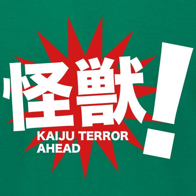 KAIJU TERROR AHEAD!
