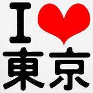 Design ~ I Love Tokyo