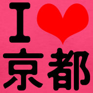 Design ~ I Love Kyoto