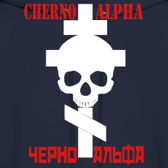 cherno_alpha_teschio Hoodies