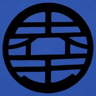 Design ~ King Kai DBZ Logo Crewneck