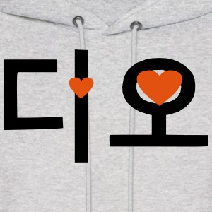 ♥♫I Love EXO-K D.O. Hooded Sweatshirt♪♥ - Men's Hoodie