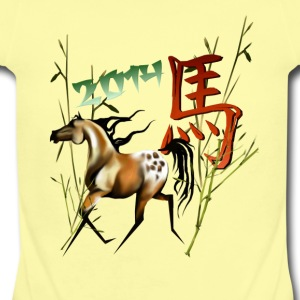 Horse and Symbol-year of the horse 2014 - Short Sleeve Baby Bodysuit