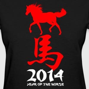 chinese new year 2014 - Women's T-Shirt