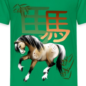 The Year Of The Horse - Kids' Premium T-Shirt