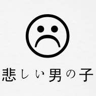 Design ~ Sad Face