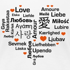 I Love in 26 Languages ​​of the World Design W - Women's Premium T-Shirt