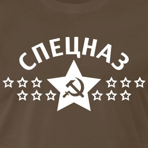 SPECNAZ СПЕЦНАЗ Russia USSR Hammer and Sick - Men's Premium T-Shirt