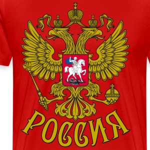 Gerb Rossii Old Coat of Arms of Russia Gold Eagle  - Men's Premium T-Shirt